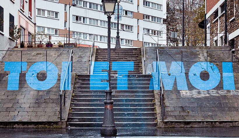 CENTQUATRE_BIEN-VENUE_TOI&MOI_photographe_quentin_chevrier_novembre_2020-8